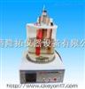 SYD-1884石油产品密度试验器(制冷)SYD-1884石油产品密度试验器(制冷)