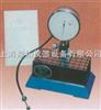 QUJ漆膜测厚仪(杠杆千分尺)QUJ漆膜测厚仪(杠杆千分尺)