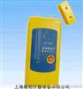 HT-903纸张水分测湿仪