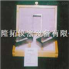 QTG-A框式漆膜涂布器QTG-A框式漆膜涂布器