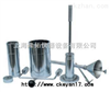 XD-1型手动相对密度仪XD-1型手动相对密度仪