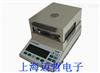 MS-100MS-100卤素水分测定仪MS100全自动水分仪
