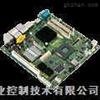 微星MINI-ITX主板