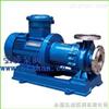 CQB型CQB型磁力泵