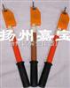 YDQ-II高压验电器厂家