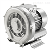 环形高压气泵2HB510-AV35