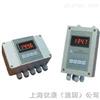 多回路温度远传监测仪XTRM-H