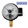 无锡/南京/YX-150 磁助电接点压力表/上下限/报警/