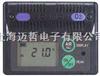 XO-2100氧气检测仪日本新宇宙XO-2100氧气检测仪