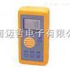 BX-08/BX08BX-08 二氧化硫SO2气体检测报警仪 BX-08
