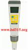 M278709笔式精密防水迷你型酸度仪(中美合资) 型号:SJE20-pH618N