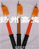 GDY-III棒式伸缩验电器-袖珍型声光验电器