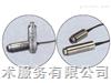 GC1-981金属轧机专用压力变送器