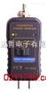 YC-2000台湾宇擎YUCHING光纤功率表YC2000YC-2000台湾宇擎YUCHING光纤功率表YC2000