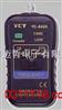 YC-6420台湾宇擎YUCHING迷你LED光源表YC6420YC-6420台湾宇擎YUCHING迷你LED光源表YC6420