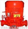 XBD-L型XBD-L型单级单吸消防泵