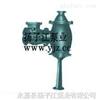 W系列W系列铸铁水力喷射器