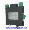 GD8900-EX现场电源配电信号输入(HART)隔离式安全栅(一入一出)