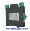 GD8922-EX热电偶、毫伏信号输入隔离式安全栅(二入二出)