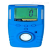 便携式硫化氢气体检测仪 现货