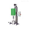 green 037赫尔纳-供应德国DISPERLUX溶解器