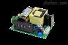 CINCON高效開放式電源CFM80S240  CFM80S120