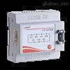 消防设备电源监控传感器