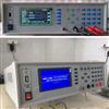 膏体导电电阻测试仪